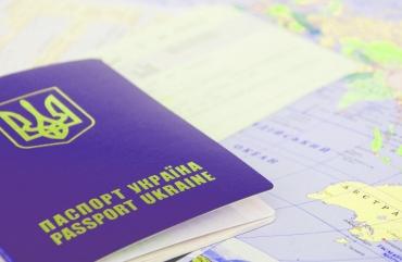 Чи необхідно міняти закордонний паспорт при зміні прізвища?