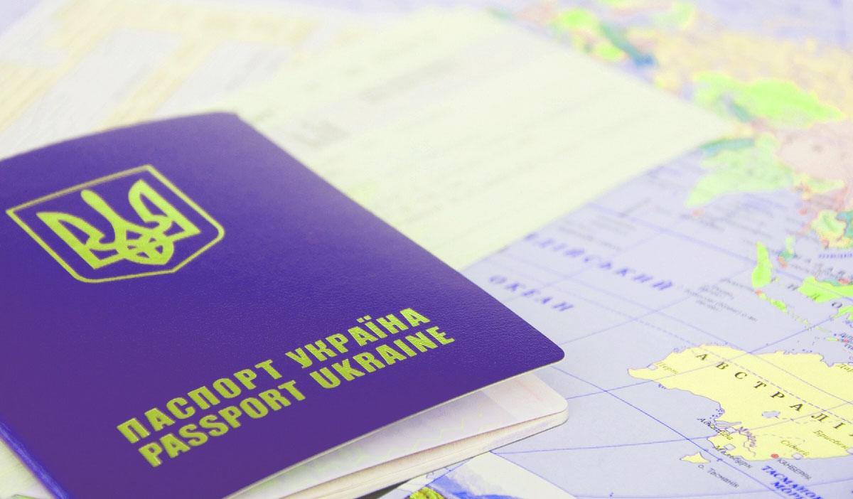 Необходимо ли менять загранпаспорт при изменении фамилии?