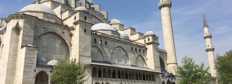 Поїздка в Стамбул