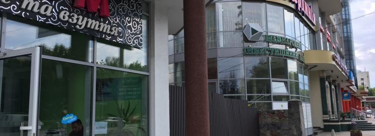 Відкриття чергового офісу компанії Арилана у Вінниці на вулиці Пирогова 37 (ТЦ Подіум)