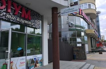 Открытие очередного офиса компании Арилана в Виннице на улице Пирогова 37 (ТЦ Подиум)