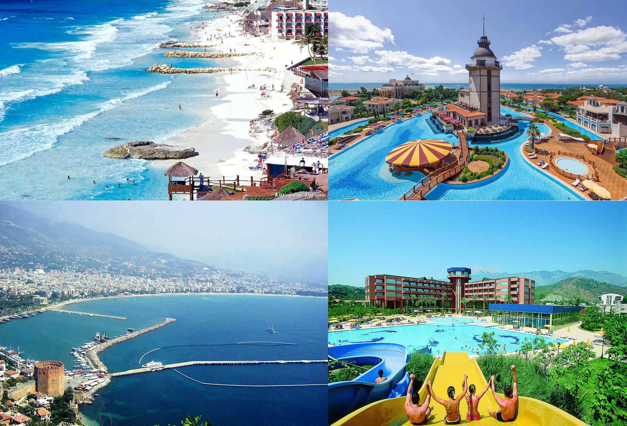 Распространенные курортные города Турции
