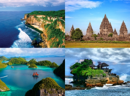 интересные строения в Индонезии