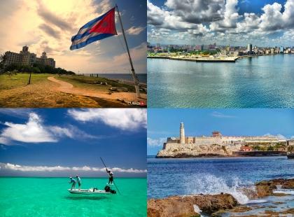 поездка на Кубу