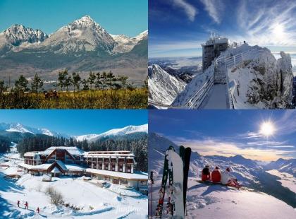 зимние туры в Словакию