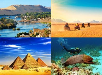 Египетские горы и холмы