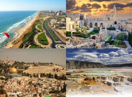 культурные ценности в Израиле