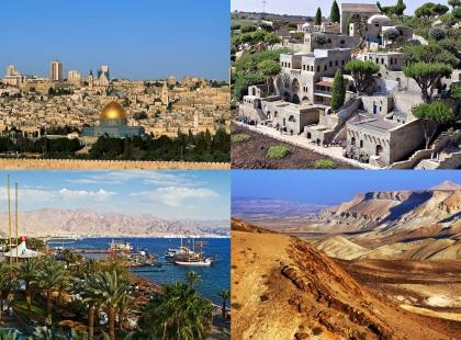 красивые места Израиля