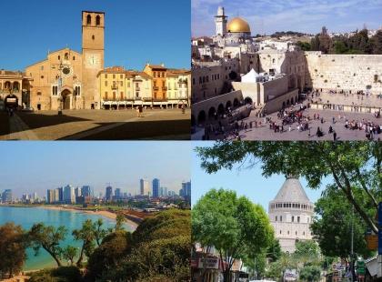 паломничество Израиля
